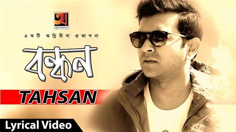 Song Tahsan New