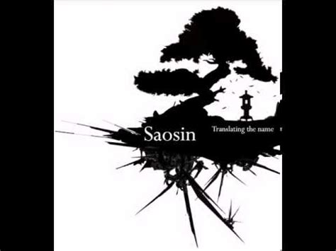 saosin youtube saosin translating the name full album youtube