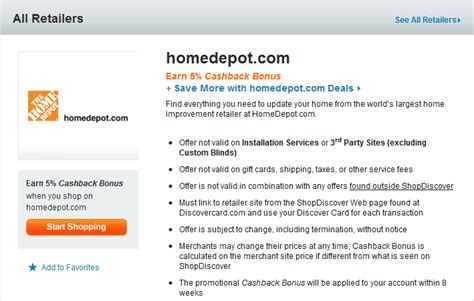 home depot credit card home depot credit card account
