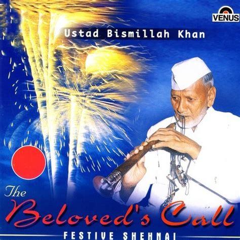 download mp3 adzan ustad fahmi the beloved s call mp3 song download ustad bismillah khan