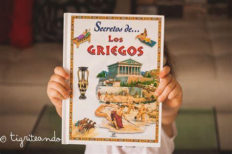 libro grecia y roma historia 25 libros de historia para ninos 2 prehistoria grecia y roma civilizaciones perdidas