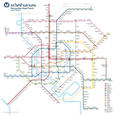 Projet de 3 nouvelles lignes de métro aérien à Bangkok