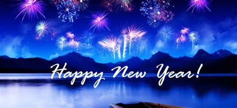 multilingual happy  year ecards