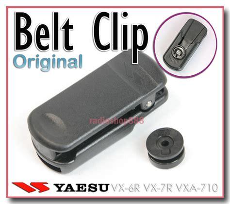 yaesu clip 14 original belt clip for vx 6r vx 7r vxa 300 vxa 710 ebay