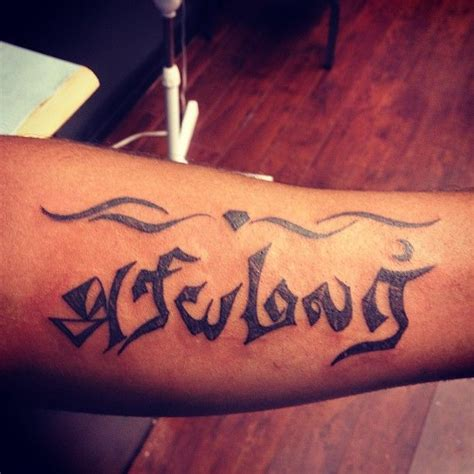 tattoo lettering in tamil name tattoo by razor tamil canadian tattooartist