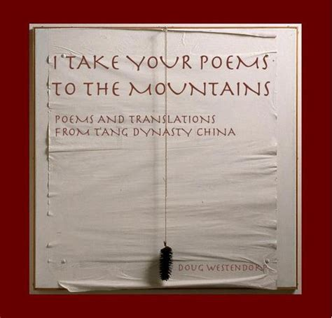 in the mountains of poetry books poetry book design