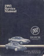1994 buick park avenue and lesabre factory service manual 1993 buick park avenue lesabre factory service manual