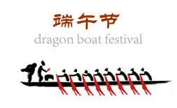 dragon boat festival istanbul upcoming trade shows conferences sport matches art