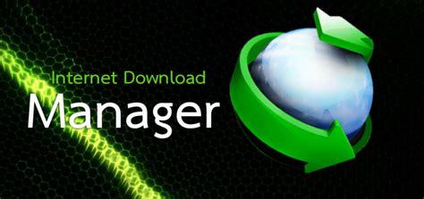 internet download manager idm serial key giveaway thedumbgeek - Internet Download Manager Giveaway