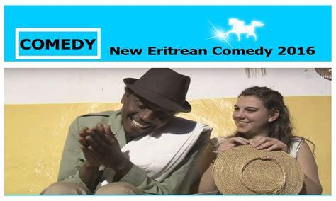 New Comedies by New Eritrean Comedy 2016 Hagos Suzinino Lete