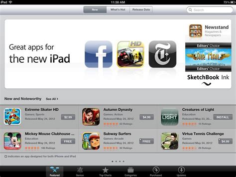 Home Design App For Ipad Free great ipad apps for home best free home design idea