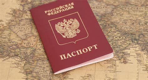 ministero interno passaporto ministero dell interno raddoppiato numero di passaporti