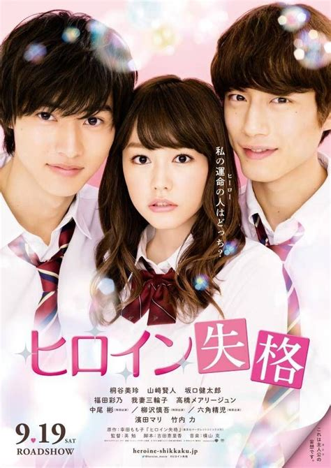 film drama q10 17 best images about japanese drama movies on pinterest