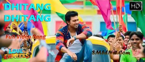 mp3 song of love express bengali film dhitang dhitang love express by armaan malik full mp3