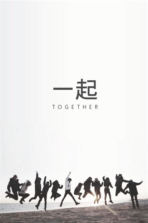 wallpaper powerpoint exo exo phone wallpaper tumblr