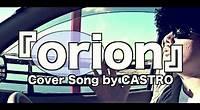 【JPOP In Japanese】orion - Kenshi Yonezu (Anime: Sangatsu No Lion)