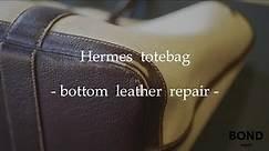 (Hermes)エルメス / トートバッグの底革の色剥げを元の色に合わせて塗装修理