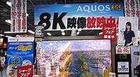 Sharp AQUOS 8K LCD TV Demonstration in Akihabara. ( 1080p )