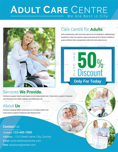 Adult Day Care Templates