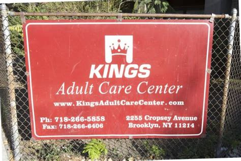 Adult King Care