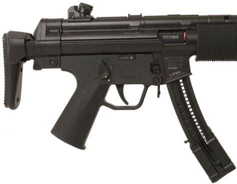 GSG-5 SD