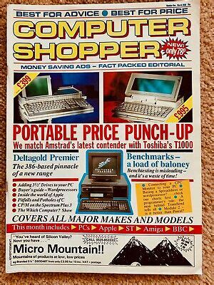 Gateway Computer Shopper Magazine Ads