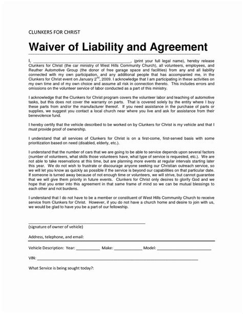 General Release Form Sports