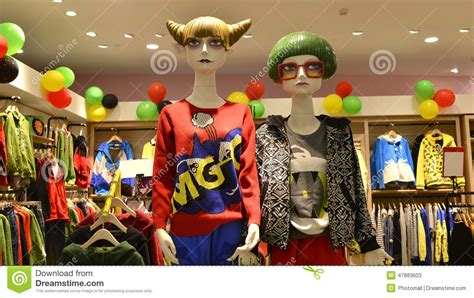 Interesting Clothing Stores
