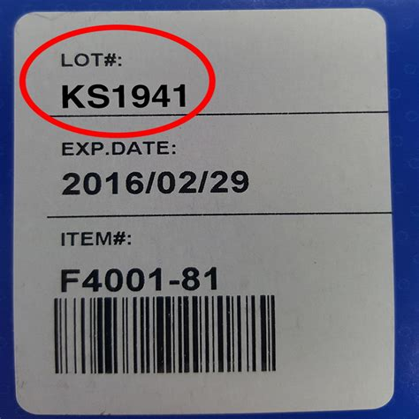 Lot Number