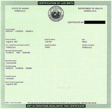 Obama Real Birth Certificate