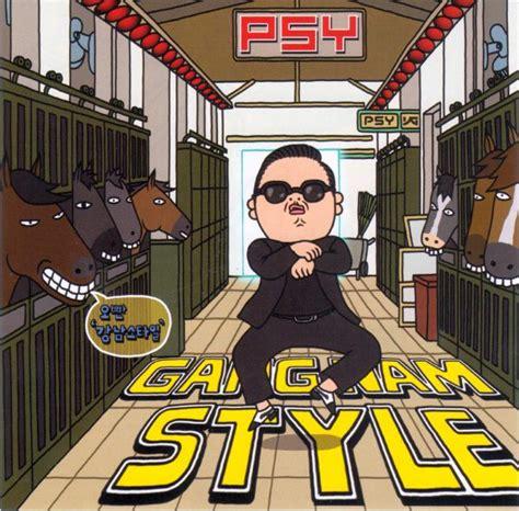 PSY Gangnam Style Album Cover