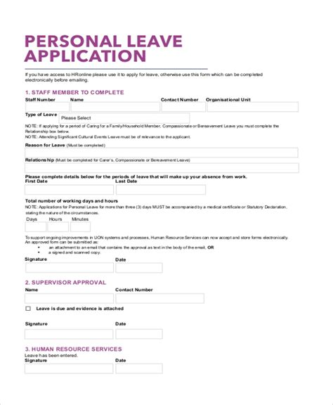 Personal Leave Request Template
