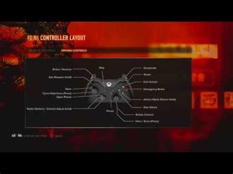 Sleeping Dogs Xbox 360 Controls