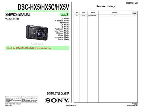 Sony DSC HX5 Manual