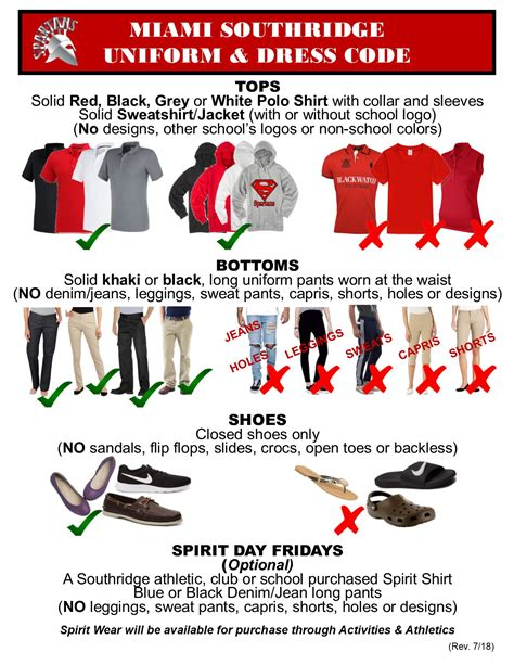 Southridge Senior High School Uniform