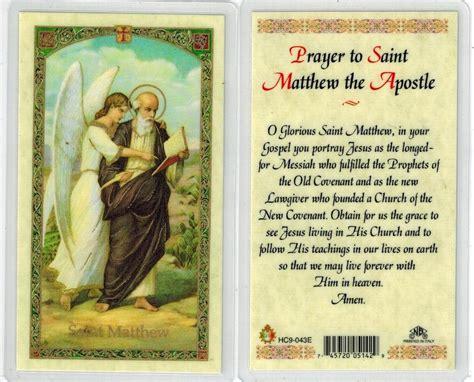St Matthew Prayer