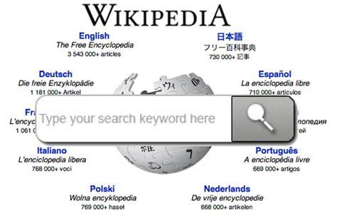 Wikipedia Search Page