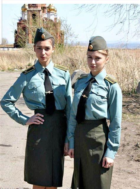 Women's Military Uniforms