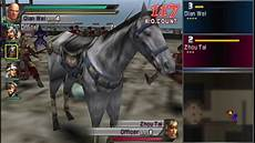dynasty warriors psp dian wei musou mode 4 battle of