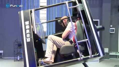 720 Degree Flight Simulator