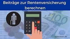 beitr 228 ge zur rentenversicherung berechnen imacc
