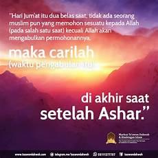 Gambar Kata Allah Maha Tahu Wallpaper Tulisan