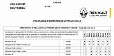 Renault Kadjar Sujet Officiel Page 454 Kadjar