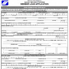 application form for sss educational loan 2013