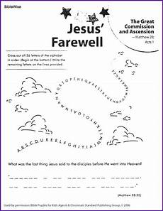 puzzle what did jesus say to his disciples before ascending kids korner biblewise kids
