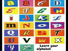 lilniefscorner com presents quot learn your alphabets quot by stan and aliyah nash avi youtube