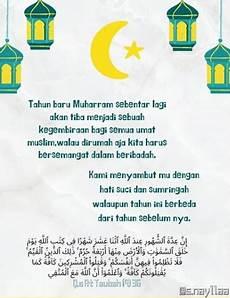 35 Kata Ucapan Selamat Tahun Baru Islam 2020 1442 H
