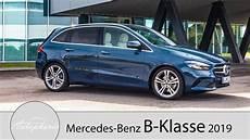 2019 Mercedes B Klasse Weltpremiere F 252 R Den Om 654q