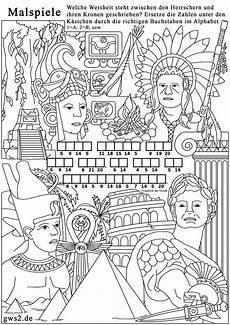 lustige malvorlagen rom x13 ein bild zeichnen