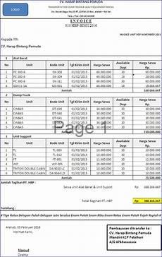 contoh form invoice alat berat peluang usaha